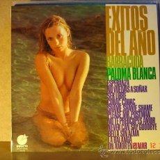 Discos de vinilo: BARRACUDA - EXITOS DEL AÑO - IMPACTO EL-170 - 1975 - PORTADA EROTICA. Lote 34955102