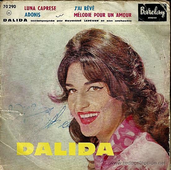 Discos de vinilo: LOTE DE 3 SINGLES AÑOS 70 EP45rpm - Foto 2 - 34957865