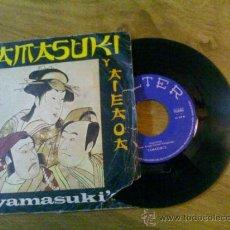 Discos de vinilo: YAMASUKI´S..YAMASUKI..AIEAOA. Lote 34991767