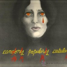 Discos de vinilo: LP LA CORRANDA : CANÇONS POPÙLARS CATALANES . Lote 35013099