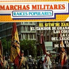 Discos de vinilo: LP ORQUESTA MARAVELLA : MARCHAS MILITARES , RAICES POPULARES . Lote 35015008