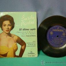 Discos de vinilo: SARA MONTIEL - EL ULTIMO CUPLE - SINGLE CON 4 CANCIONES. COLUMBIA.. Lote 35015934
