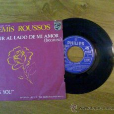 Discos de vinilo: DEMIS ROUSSOS..MORIR AL LADO DE MI AMOR..I DIG YOU. Lote 35016632