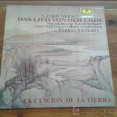 Discos de vinilo: GUSTAV MAHLER DAS LIED VON DER ERDE . Lote 35045395