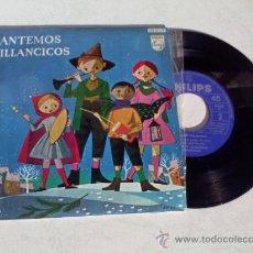 Discos de vinilo: CANTEMOS VILLANCICOS.CHIQUIRRITIN.MADRE,EN LA PUERTA HAY UN NIÑO.LA VIRGEN LAVA PAÑALES.PASTORES.VEN. Lote 35067699