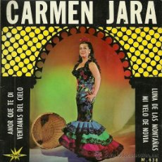 Discos de vinilo: CARMEN JARA EP SELLO MARFER AÑO 1966 EDITADO EN ESPAÑA . Lote 35116860