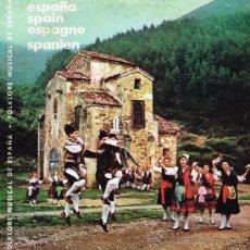 Discos de vinilo: OCHOTE ERTIZKA / AGRU. ROSALIA DE CASTRO DE MADRID / GRUP CANARIO ESPERIDES, ETC - ESPAÑA - EP 1968. Lote 35561048
