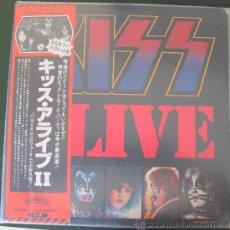Discos de vinilo: KISS - ALIVE II - DOBLE LP EDICION JAPONESA CON LIBRETO LETRAS Y OBI. Lote 35211813