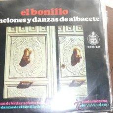 Vinyl-Schallplatten - EL BONILLO-CANCIONES Y DANZAS DE ALBACETE ***ALBACETE FOLK**** - 35827986