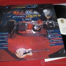 Discos de vinilo: PREMIOS SIROCO LP 1993 USURA TIBURONES FERROBLUES LA ESQUINA SENTIDOS SUPRIYA SOUL.... Lote 288633568