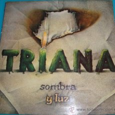 Discos de vinilo: LP TRIANA SOMBRA Y LUZ PRODUCCION MOVIE PLAY SERIE GONG 1979, PORTADA DOBLE DE MAXIMO MORENO. Lote 35329167