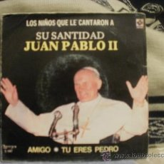 Discos de vinilo: LOS NIÑOS QUE LE CANTARON A SU SANTIDAD. Lote 35346050