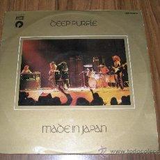 Discos de vinilo: DEEP PURPLE - MADE IN JAPAN DOBLE LP (PRENSADO EN ESPAÑA). Lote 35372764