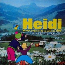 Discos de vinilo: HEIDI - BANDA ORIGINAL SERIE TV - EDICIÓN DE 1975 DE ESPAÑA. Lote 35387921