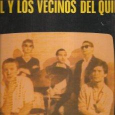 Discos de vinilo: ANGEL Y LOS VECINOS DEL QUINTO. Lote 35428250