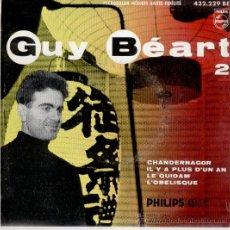 Discos de vinilo: GUY BEART - CHANDERNAGOR +3 - EP FRANCE EX / EX. Lote 35452243