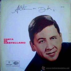 Discos de vinilo: LP ARGENTINO DE ALTEMAR DUTRA CANTADO EN ESPAÑOL AÑO 1965 REEDICIÓN. Lote 35487765