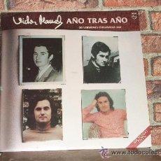 Discos de vinilo: VICTOR MANUEL - AÑO TRAS AÑO - DISCO DOBLE . Lote 35499645