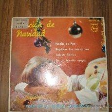 Discos de vinilo: CORO DE LAS ESCUELAS AVEMARIANAS - CANCIÓN DE NAVIDAD. Lote 35532649