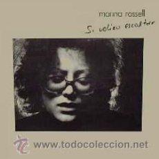 Discos de vinilo: MARINA ROSSELL / SI VOLIEU ESCOLTAR 1977 !!! 1º LP !! 1ª EDIC. COMPLETA !! IMPECABLE !!!!. Lote 35621077