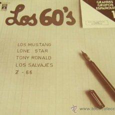 Discos de vinilo: LOS 60'S - LOS MUSTANG / LONE STAR / TONY RONALD / SALVAJES / Z 66 GRANDES GRUPOS ESPAÑOLES 1 NUEVO. Lote 35653694