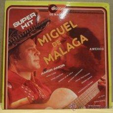 Discos de vinilo: MIGUEL DE MÁLAGA. DE MADRID A MEXICO. LP EDICIÓN FRANCESA. SELLO DISCARA. DIFÍCIL. ***/***. Lote 35771502