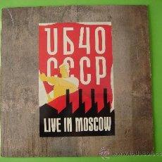 Discos de vinilo: UB40 (UB 40). LP CCCP, LIVE IN MOSCOW. EDITADO EN ESPAÑA. VER FOTOS. Lote 35565709