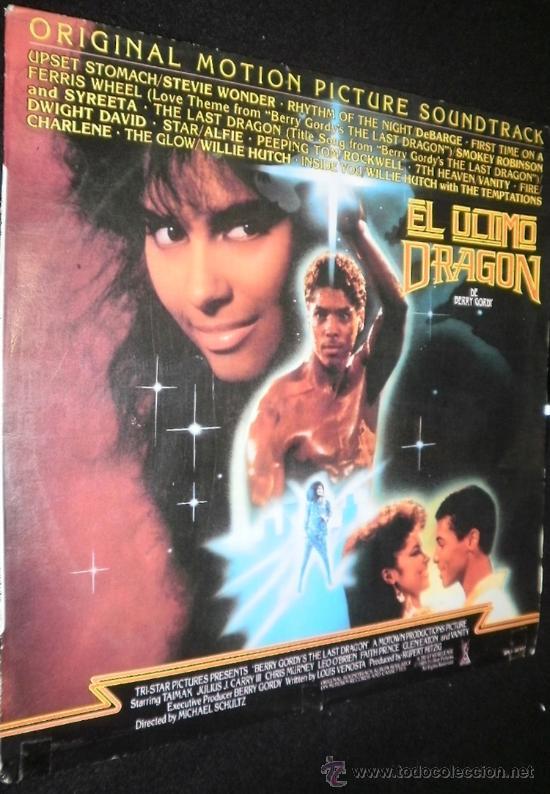 B.S.O EL ÚLTIMO DRAGÓN DE BERRY GORDY (Música - Discos - LP Vinilo - Bandas Sonoras y Música de Actores )