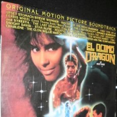 Discos de vinilo: B.S.O EL ÚLTIMO DRAGÓN DE BERRY GORDY. Lote 35682522