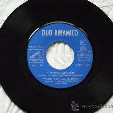 Discos de vinilo: DUO DINÁMICO. Lote 35768310