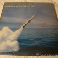 Discos de vinilo: DISCO LP EPS ORIGINAL STATUS QUO JUST SUPPOSIN . Lote 35776519