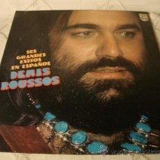 Discos de vinilo: DISCO LP EPS ORIGINAL. Lote 35776653