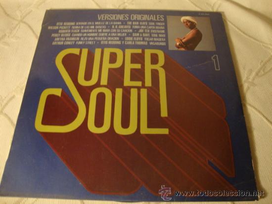 DISCO LP EPS ORIGINAL (Música - Discos de Vinilo - EPs - Pop - Rock - New Wave Extranjero de los 80)
