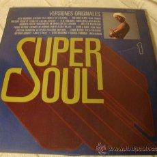 Discos de vinilo: DISCO LP EPS ORIGINAL. Lote 35776656