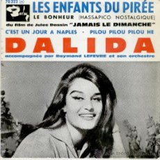 Discos de vinilo: DALIDA - LES ENFANTS DU PIREE - LE BONHEUR + 2 - EP FRANCE VG+ / VG+. Lote 35795643