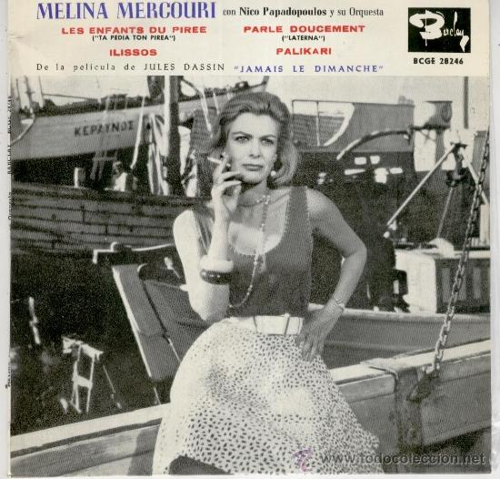 MELINA MERCOURI - LES ENFANTS DU PIREE + 3 - EP SPAIN 1966 EX / VG++ (Música - Discos de Vinilo - EPs - Bandas Sonoras y Actores)