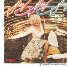 Discos de vinilo: DOLLY PARTON - STARTING OVER AGAIN. Lote 35799990