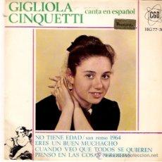 Discos de vinilo: EP GIGLIOLA CINQUETTI CANTA EN ESPAÑOL. Lote 35813286
