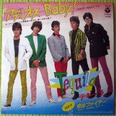Discos de vinilo: TEQUILA - FORGET ABOUT YOU / BABY GONNA GET IT - RARO SINGLE JAPONES CANTANDO EN INGLÉS. Lote 148721762