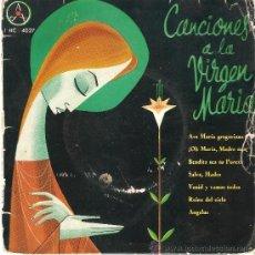 Discos de vinilo: CANCIONES A LA VIRGEN MARÍA. 1960. EDITA PAX (DISCOTECA POPULAR CATÓLICA).. Lote 35858987