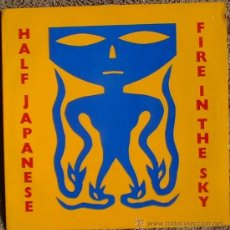 Discos de vinilo: HALF HAPANESE - FIRE IN THE SKY - LP - PAPERHOUSE RECORDS 1993 EDICIÓN INGLESA. Lote 35862355