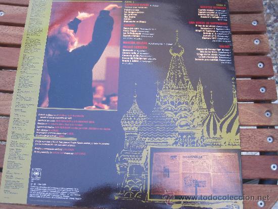 Discos de vinilo: Luis cobos capriccio ruso - Foto 2 - 35908774
