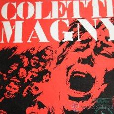 Discos de vinilo: DISCO VINILO LP COLETTE MAGNY 1972 FEU ET RYTHME LETRAS TRADUCIDAS AL CATALAN Y CASTELLANO. Lote 35915392