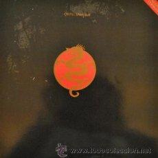 Discos de vinilo: MICHAEL CRETU - SAMURAI - MAXI SINGLE ESPAÑOL DE 12 PULGADAS - MODERN TALKING. Lote 35917905