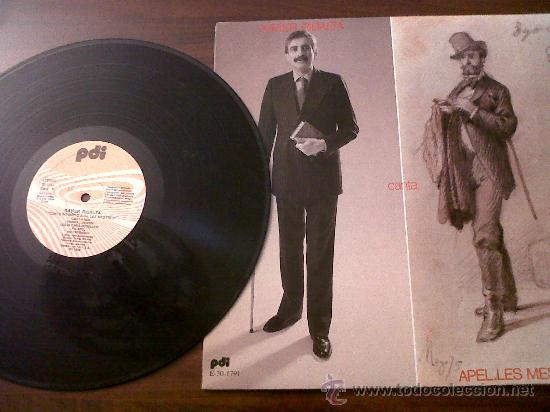 Discos de vinilo: XAVIER RIBALTA-CANTS INTIMS DAPEL.LES MESTRES-PDI 1989 - Foto 2 - 35913986