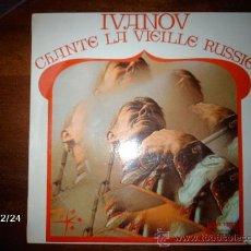 Discos de vinilo: IVANOV - CHANTE LA VIEILLE RUSSIE . Lote 36043393