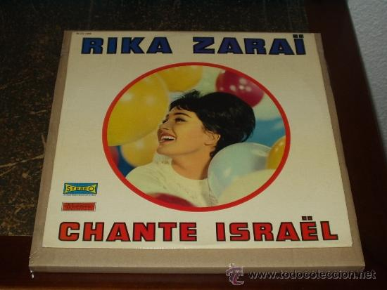 RIKA ZARAI LP CHANTE ISRAEL (Música - Discos - Singles Vinilo - Canción Francesa e Italiana)
