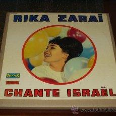 Discos de vinilo: RIKA ZARAI LP CHANTE ISRAEL. Lote 36032270