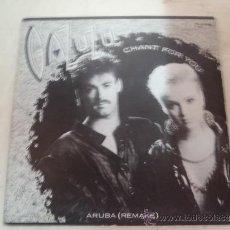 Discos de vinilo: SINGLE GAZUZU. Lote 36058310