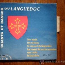 """Discos de vinilo: GRUPO CORAL """"L´ARC -EN -CIEL"""" - CHANTS ET DANSES DU LANGUEDOC. Lote 36137992"""